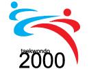 Таэквондо 2000